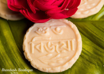 Indian_Bengali_Dessert_Sondesh_15